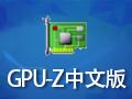 GPU-Z 2.5.0
