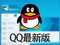 QQ for Mac 6.0.1