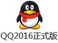 QQ2016 QQ8.9