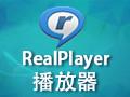 RealPlayer HD 16.0.6.4