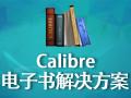 Calibre 3.10.0