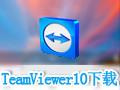 TeamViewer 10.0
