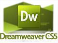 Dreamweaver CS5 中文版