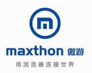 傲游Maxthon